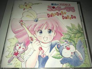 こちらがそのCD「DaBaDaBa・DaBaDa」